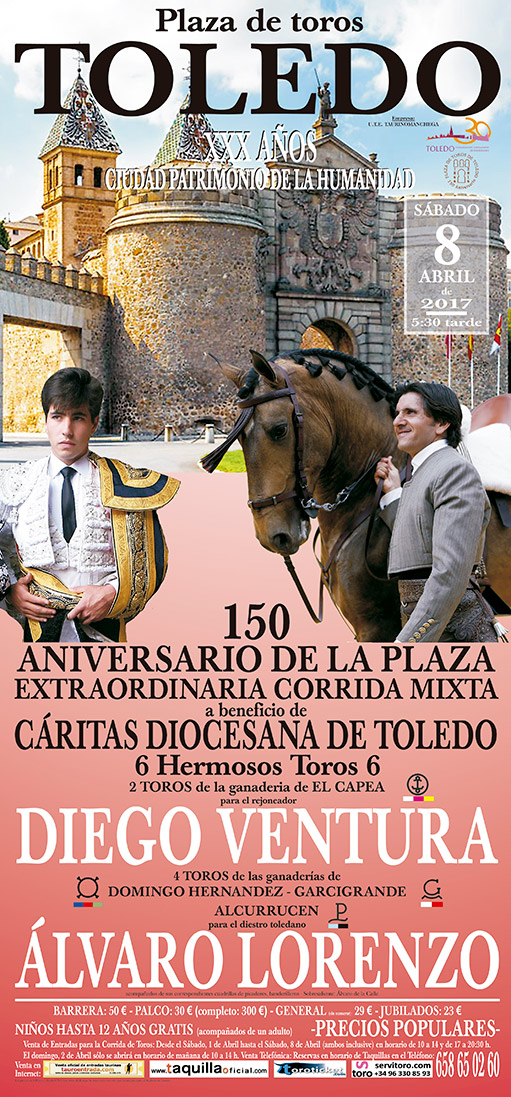 Cartel toros Toledo 2017