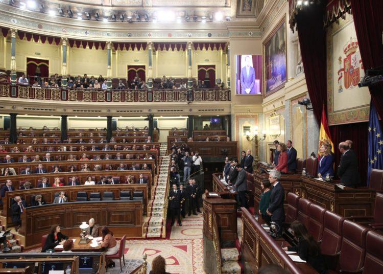 imagen del congreso de los diputados durante la constitucion de la xiv legislatura