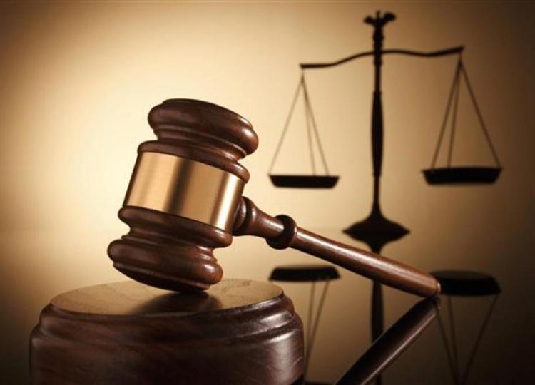 justicia peru